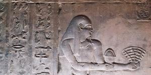 Nouvelle découverte archéologique en Égypte